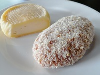 Зразы с Сыром домашним (2шт/300г)