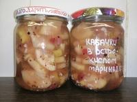 Кабачки в остро-кислом маринаде