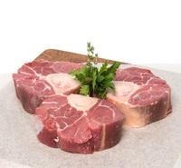 Телятина - Бульонка (мясо на сахарной косточке)
